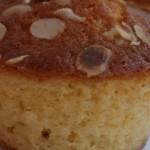 Fındıklı Top Kek Tarifi