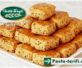 Biberli Çörek Otlu Tuzlu Kurabiye tarifi