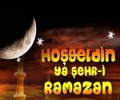 Hoşgeldin Ey Şehri Ramazan-ı Şerif