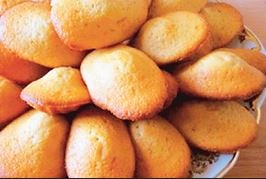 bademli-kek