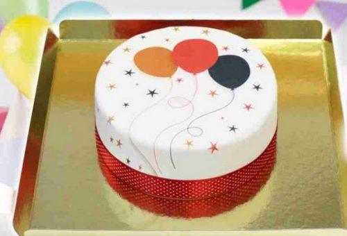 Nuga:Türkiye'nin en büyük doğum günü pastası online satış sitesi
