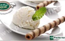 Kaymaklı Dondurma