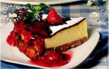 Limonlu Frambuazlı Kek Tarifi
