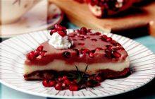 Narlı İrmik Pastası Tarifi