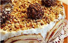 Çilekli Fındıklı Pasta Tarifi