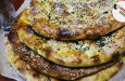 Ramazan pidesi nasıl yapılır?  Ramazan Pidesi Tarifi – Ramazan pide hamuru tarifi